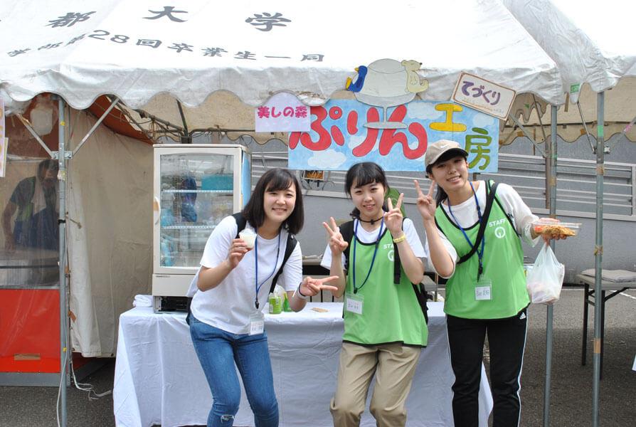 第46回 ボランティアカーニバルの開催 & 学生ボランティアの募集!!