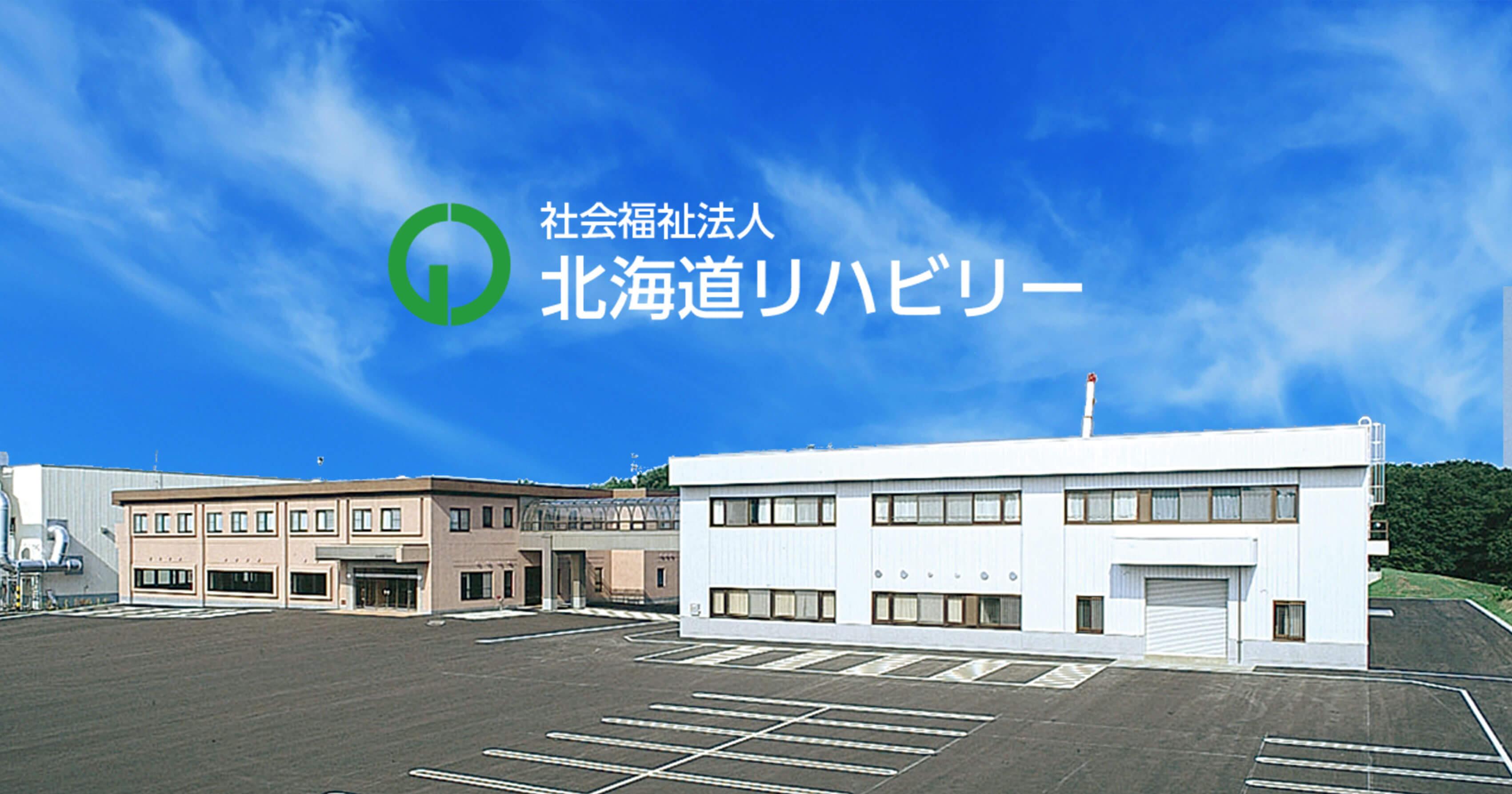 広島 市 社会 福祉 施設 コロナ