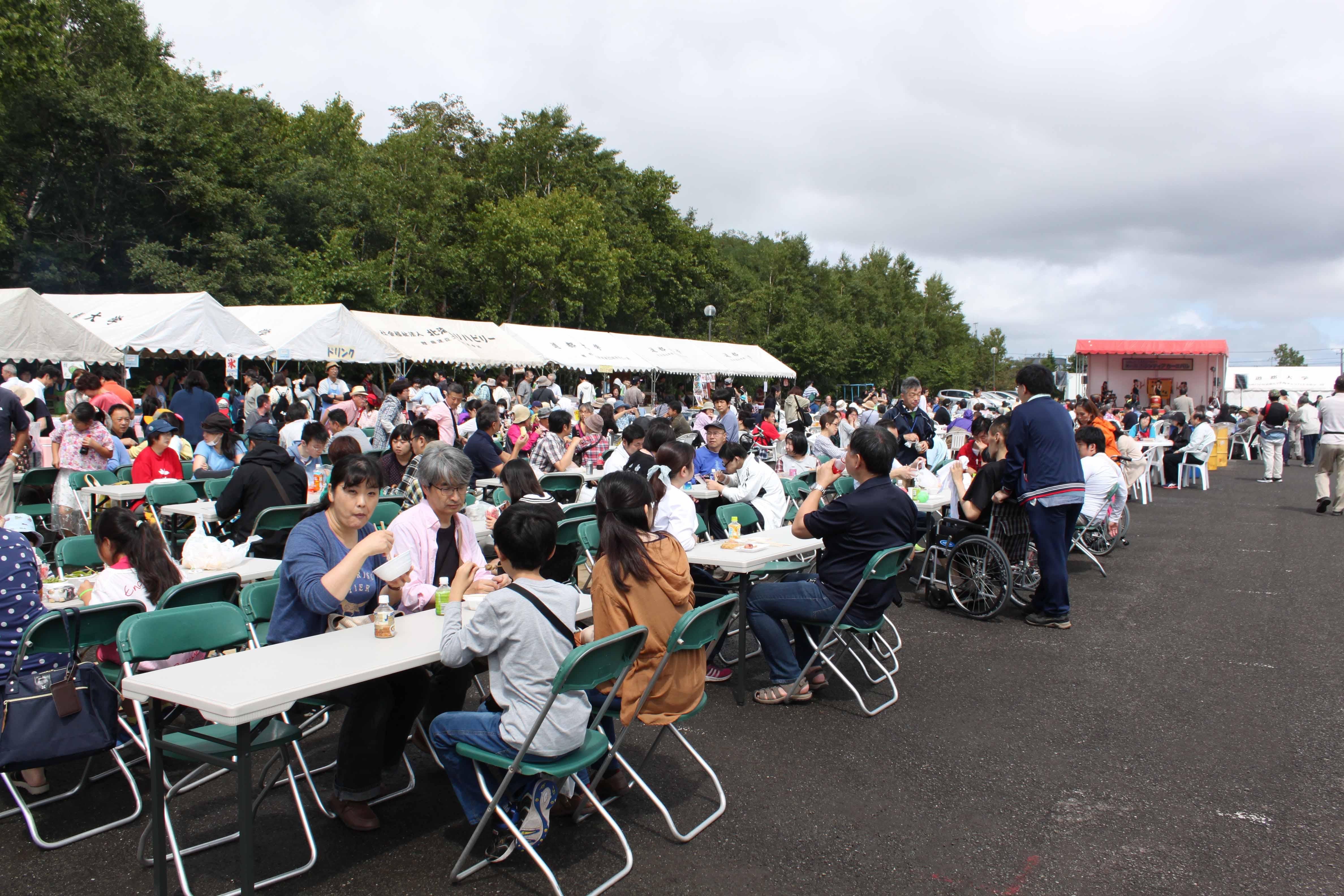 2019年度 第46回ボランティアカーニバル 開催!!